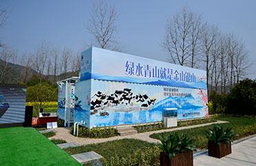 China Zhejiang Tonglu
